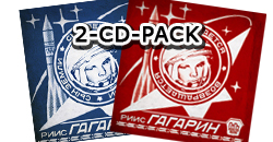 gagarin_2cd_pack