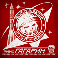 gagarin returns